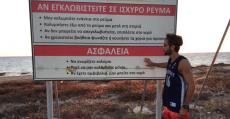 Company paseando por la playa de Paphos en Chipre. Foto: GCV.